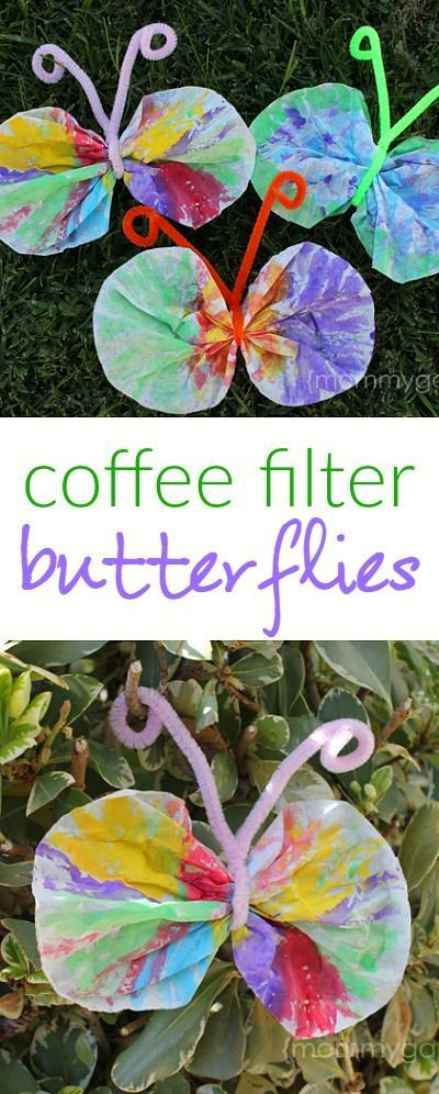 Watercolor Painted Coffee Filter Butterflies.