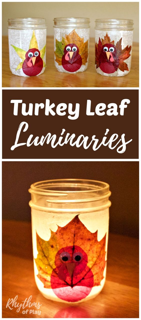 Turkey Leaf Lanterns Thanksgiving Craft.